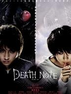 Deathnote_3